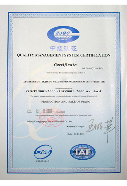 全国质量、信誉、服务AAA级产品